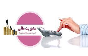 پاورپوینت مدیریت مالی 1 (به همراه حل تشریحی تمرینات و نمونه سوالات امتحانی)